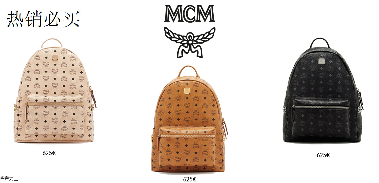You can find all the latest MCM backpacks at Steffl Department Store Vienna