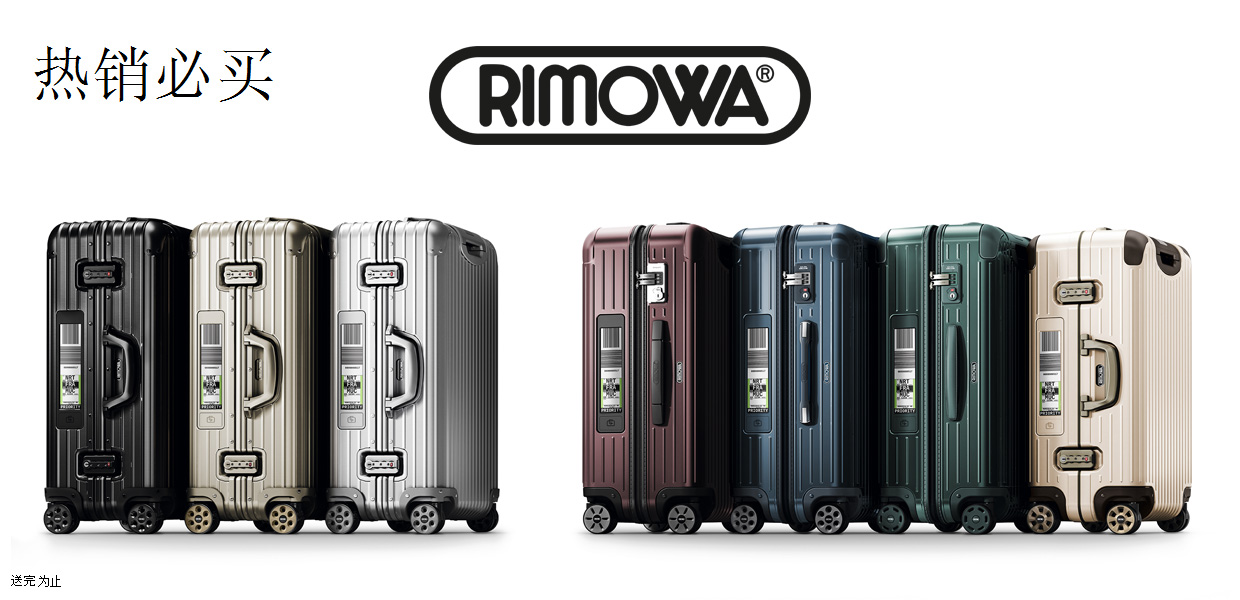 You can find luggage from Rimowa in the Steffl Department Store Vienna